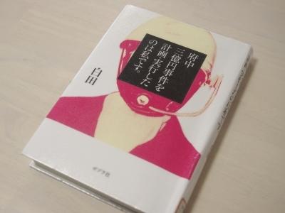 Imgp95502